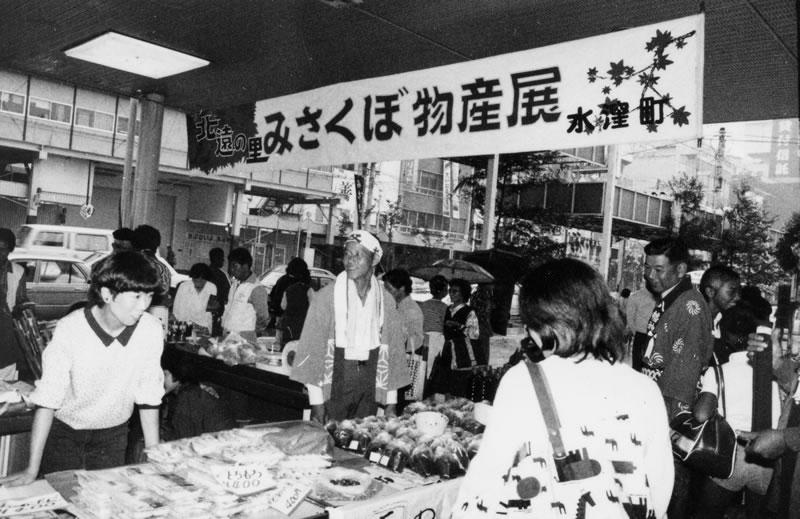 小松屋製菓 創業当時 水窪物産展