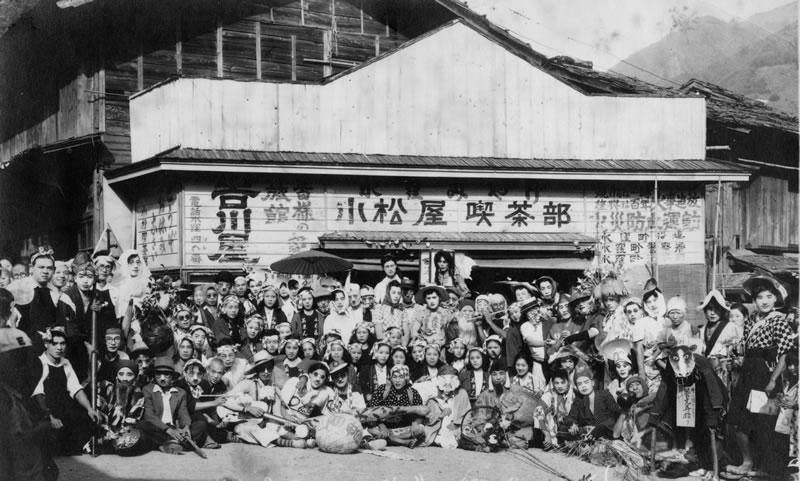 小松屋製菓創業期店舗外観 喫茶部