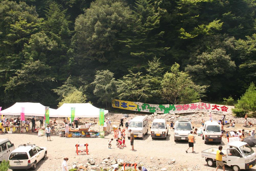 misakubo-season-summer