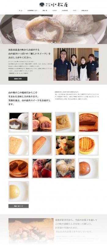 ホームページサムネイル画像