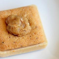 『天音(あまね)』 焼き菓子 1,200円(税込)