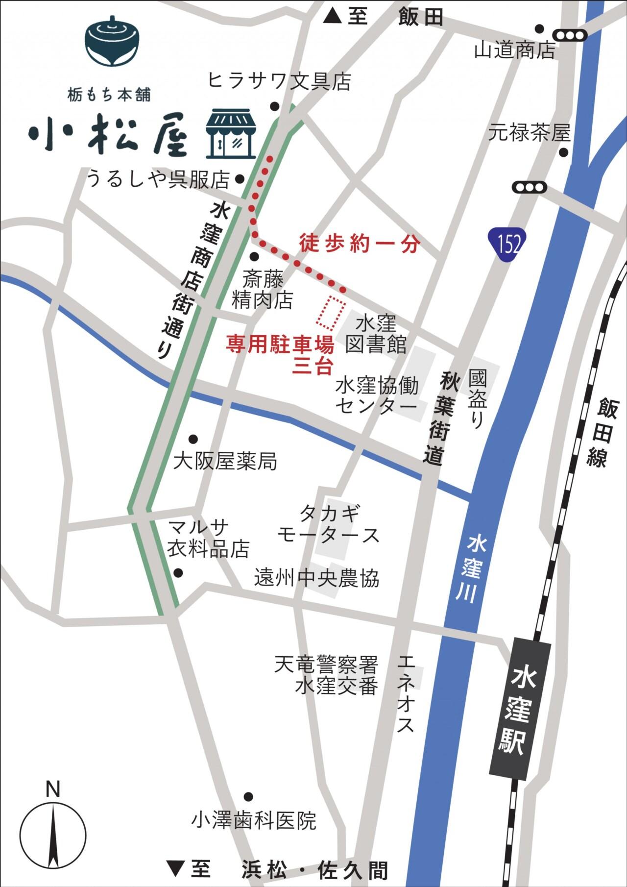 komatsuya5028a4_nohin